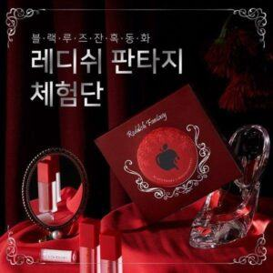 [Hàng Sắp Về] [HOT NEW] Bộ Kit Son Kem Black Rouge Reddish Fantasy Edition