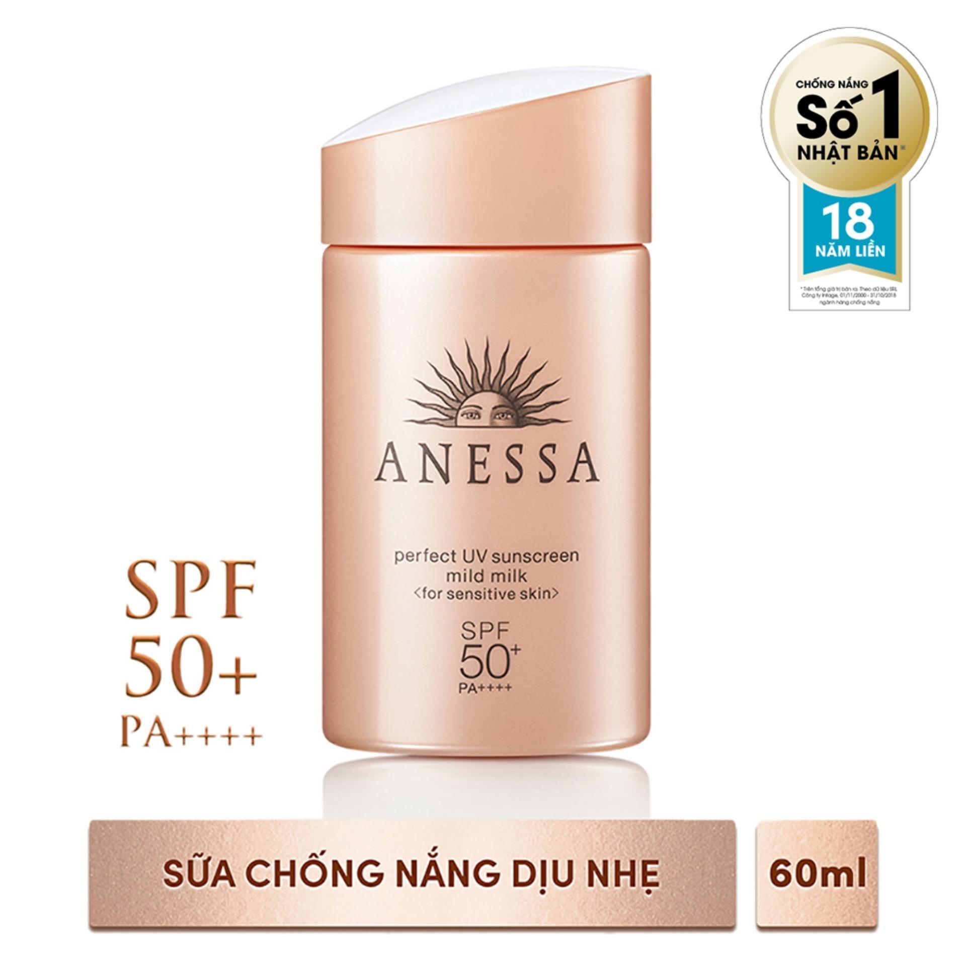 Anessa Perfect UV Sunscreen Mild Milk SPF50+ PA++++