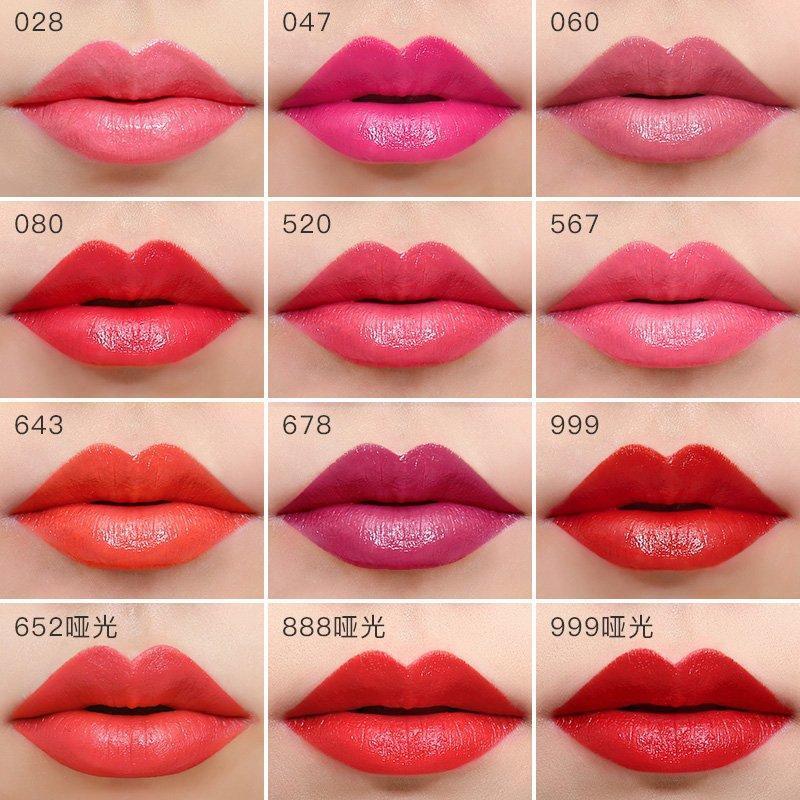 Sắc son vô cùng đa dạng của Rouge Dior Lipstick (Ảnh: Internet)