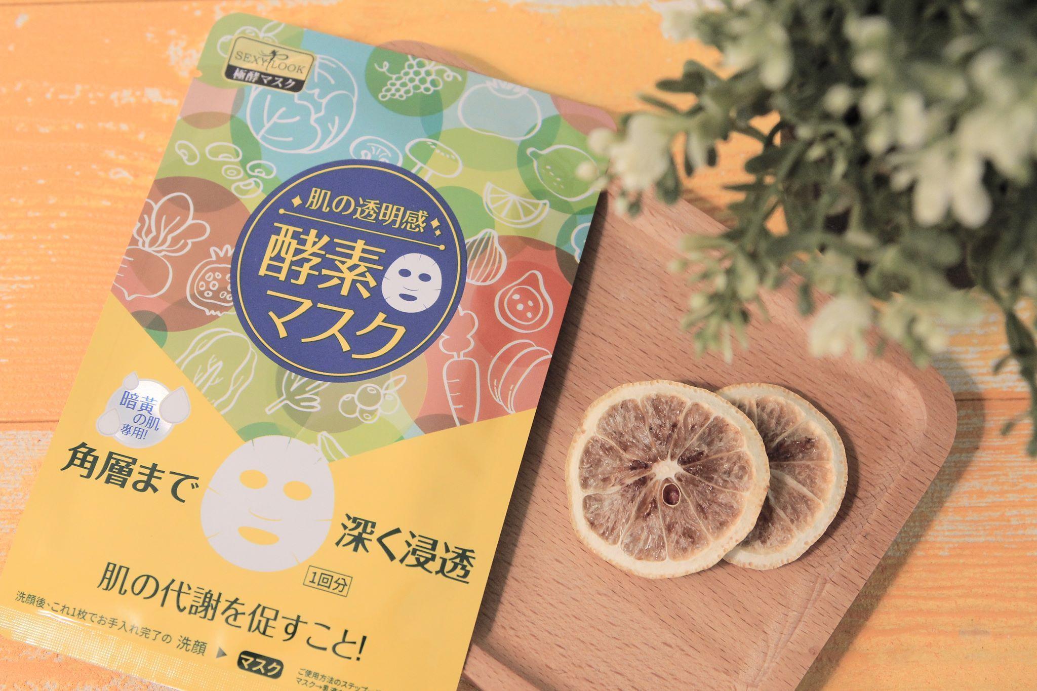Cách sử dụng mặt nạ dưỡng trắng lên men tự nhiên SEXYLOOK Enzyme Pure Whitening Mask