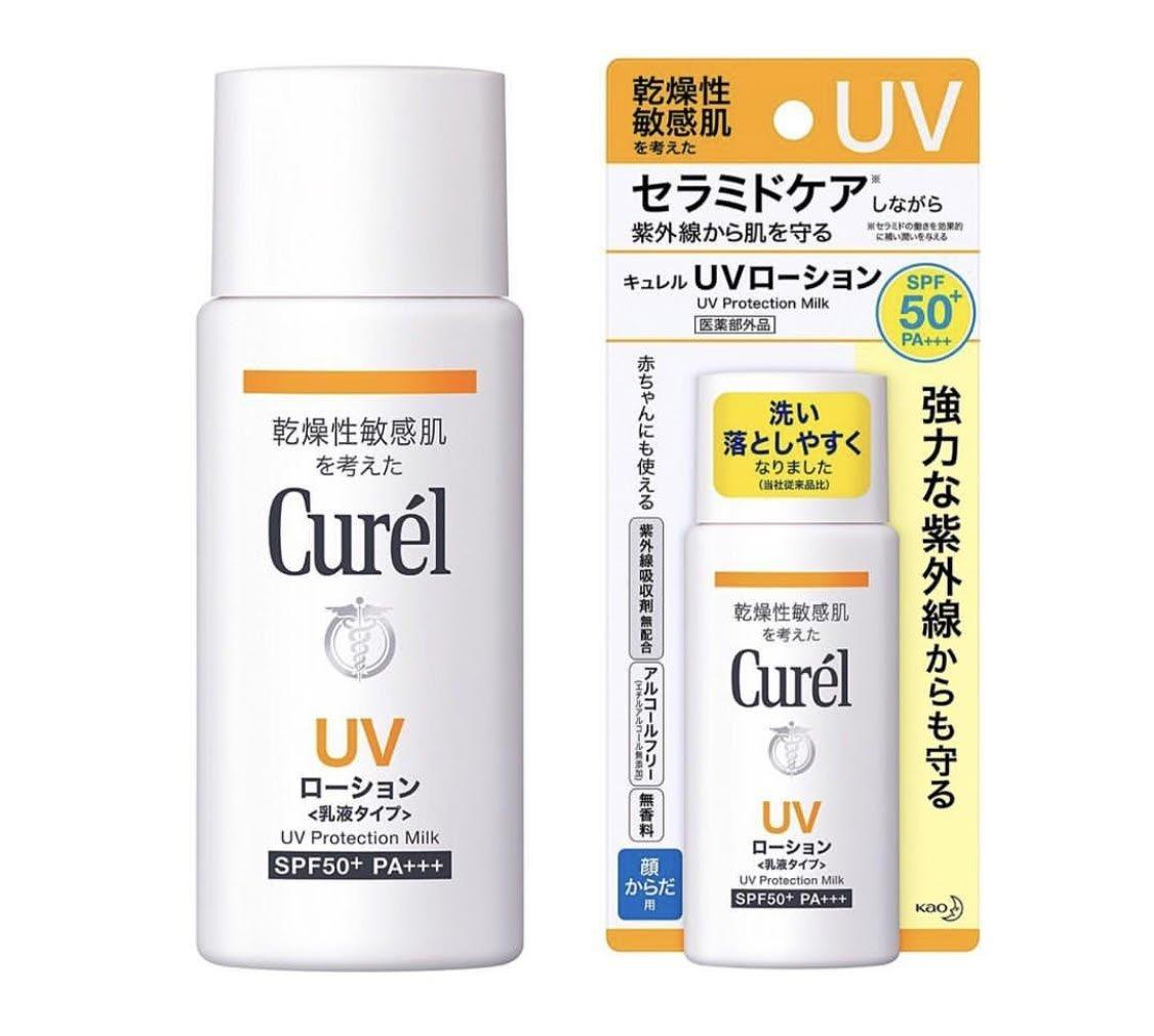 Sản phẩm bảo vệ làn da bạn khỏi hiện tượng rát đỏ, chống tác hại của tia UV trong những ngày hè đồng thời bật tone da sáng đẹp (ảnh: internet).