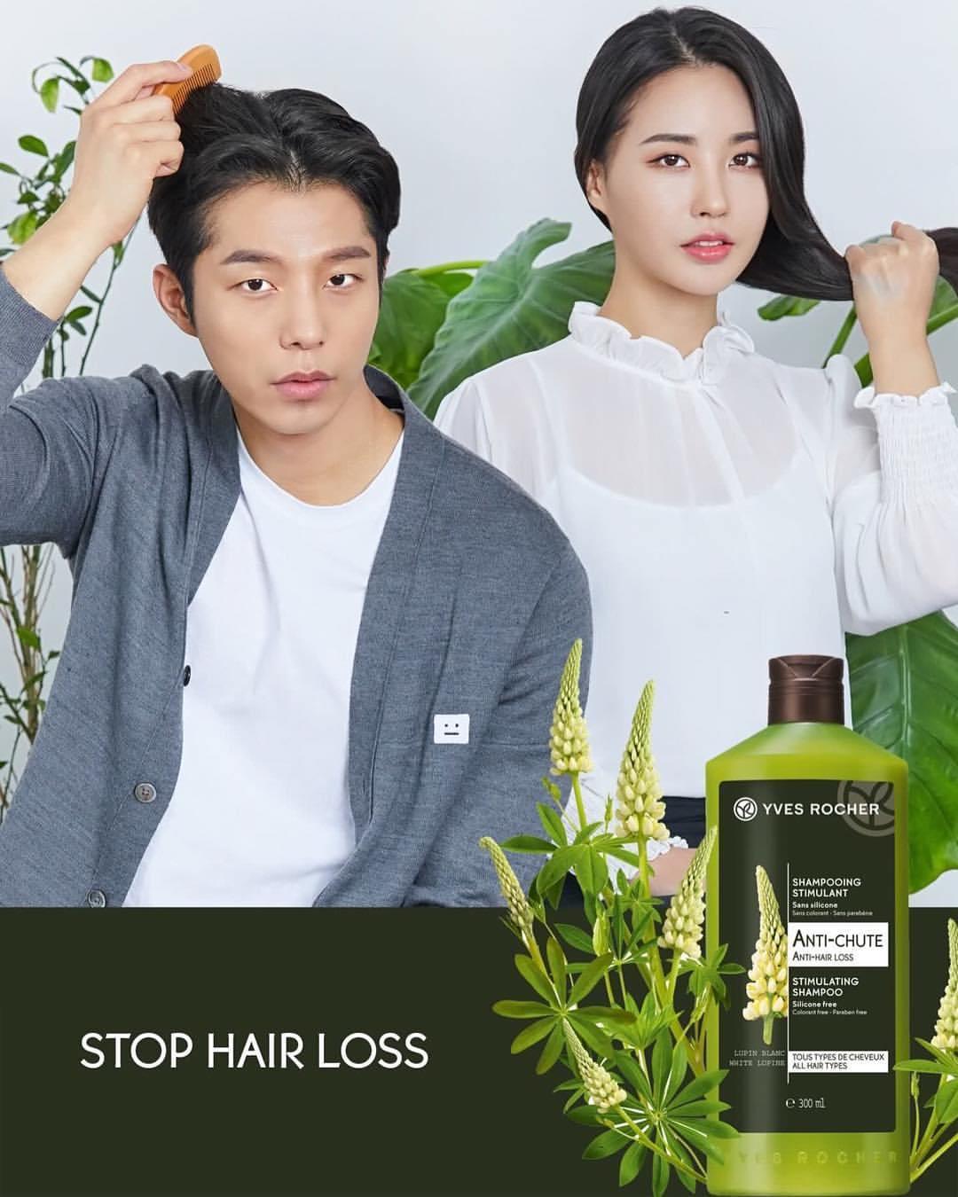 Dầu gội Yves Rocher Anti Hair Loss Stimulating Shampoo chống rụng tóc, thúc đẩy tóc mọc, hồi phục độ bóng khỏe cho mái tóc (ảnh: internet).