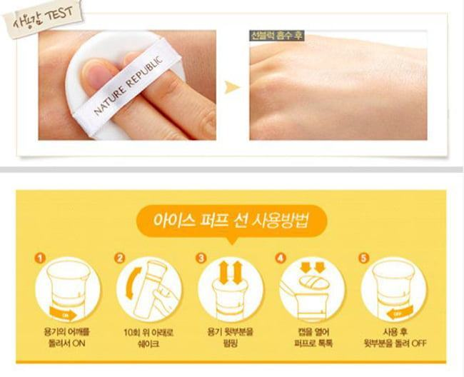 kem chong nang nature republic icesun puff spf50 co do che phu hinh anh 1