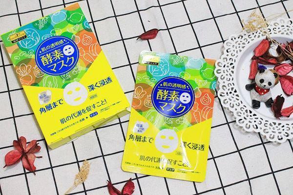 Vỏ giấy và bao bì của mặt nạ dưỡng trắng lên men tự nhiên SEXYLOOK Enzyme Pure Whitening Mask (nguồn: Internet).