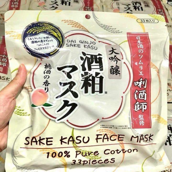 Mặt Nạ Bã Rượu Sake Kasu Face Mask 1