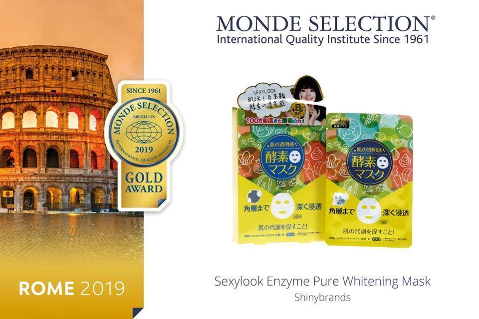 Sản phẩm đạt giải thưởng vàng của tổ chức Monde Selection. (Nguồn: Internet)