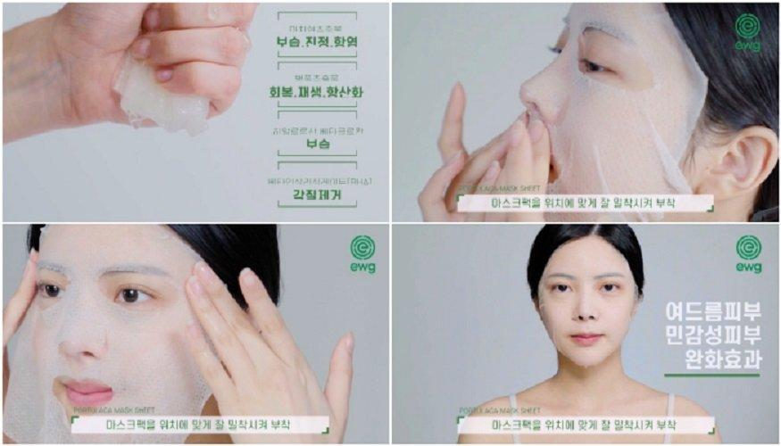 Các bước hướng dẫn đắp mặt nạ giấy đúng cách từ Caryophy.