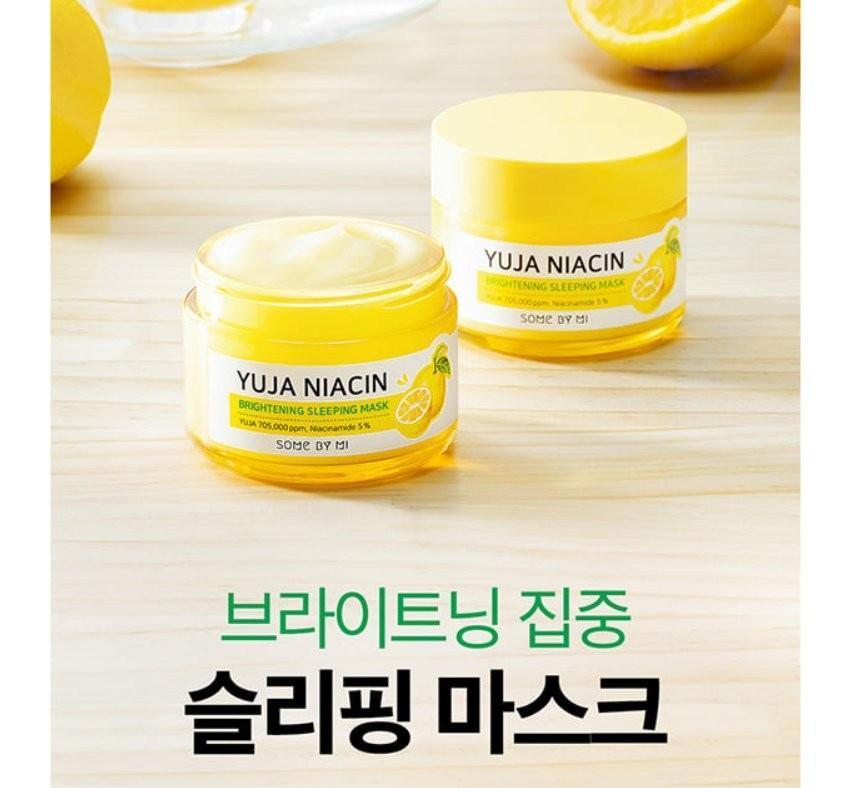 Dòng mặt nạ ngủ chiết xuất từ trái Yuja đã được chứng nhận an toàn, lành tính bởi KIPO. ( Ảnh: Internet )
