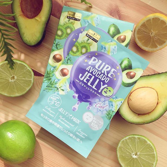 SEXYLOOK Pure Avocado Cooling Cool Jelly Mask phù hợp với da dầu và da mụn. (nguồn: Internet)