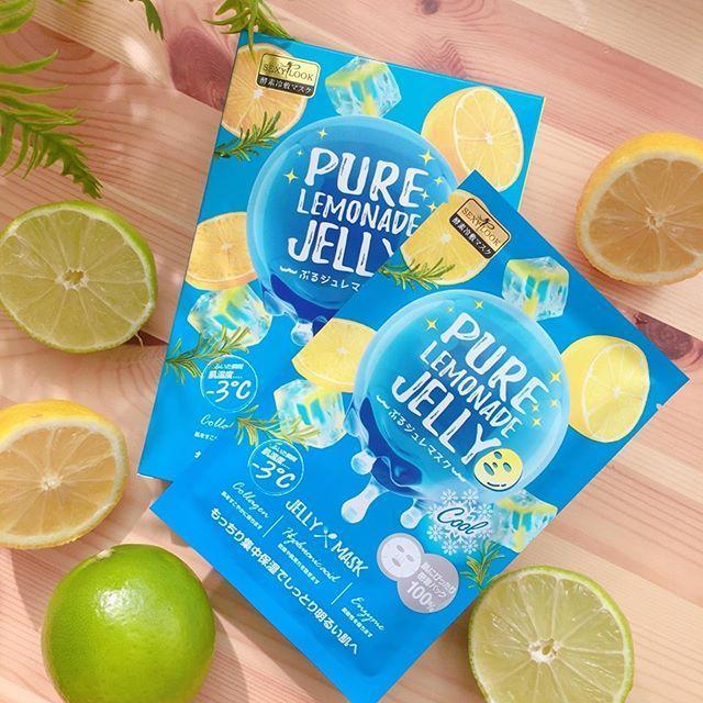 SEXYLOOK Pure Avocado Cooling Cool Jelly Mask thích hợp cho da khô, cần được cấp ẩm. (nguồn: Internet)