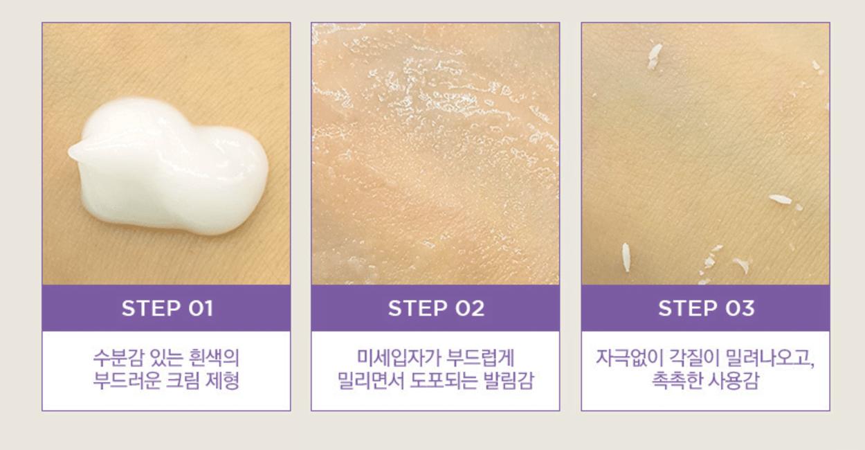 Tẩy Da Chết Trắng Da Chiết Xuất Ngọc Trai The Face Shop White Jewel Peeling 120ml