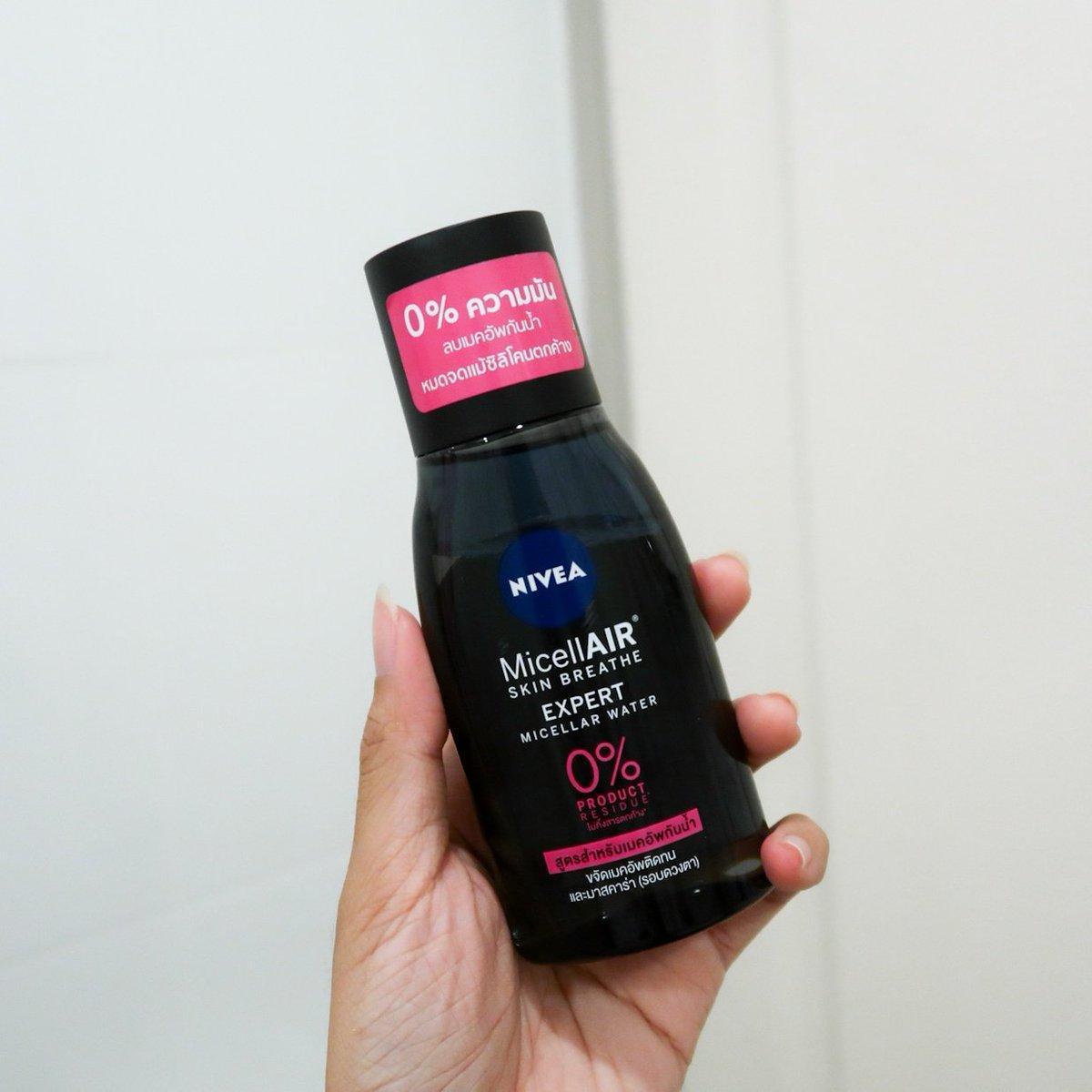 Nước tẩy trang Nivea MicellAir Skin Breathe giúp loại bỏ lớp make up hiệu quả. (Ảnh: Internet)