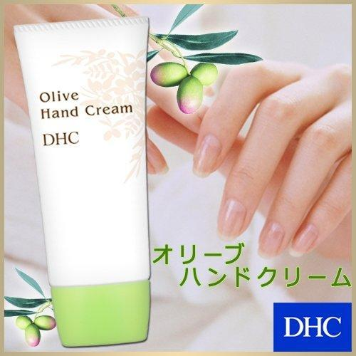Thiết kế đơn giản, xinh xắn của kem dưỡng da tay DHC Olive Hand Cream (Ảnh: Internet)