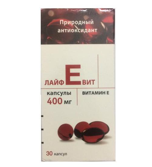 Vitamin E Zentiva 400mg hộp 30 viên chính hãng của Nga 2
