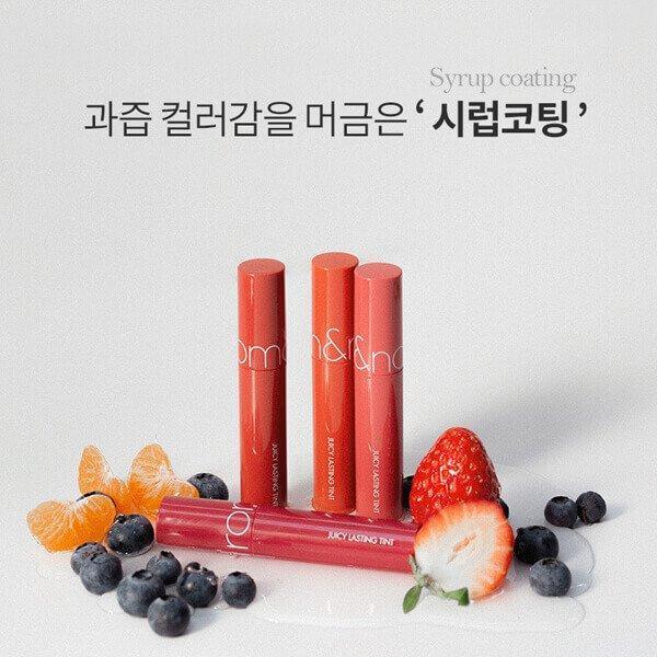 Romand Juicy Lasting Tint chính là dòng son mở đầu trào lưu son bóng tại thị trường châu Á. (nguồn: Internet)