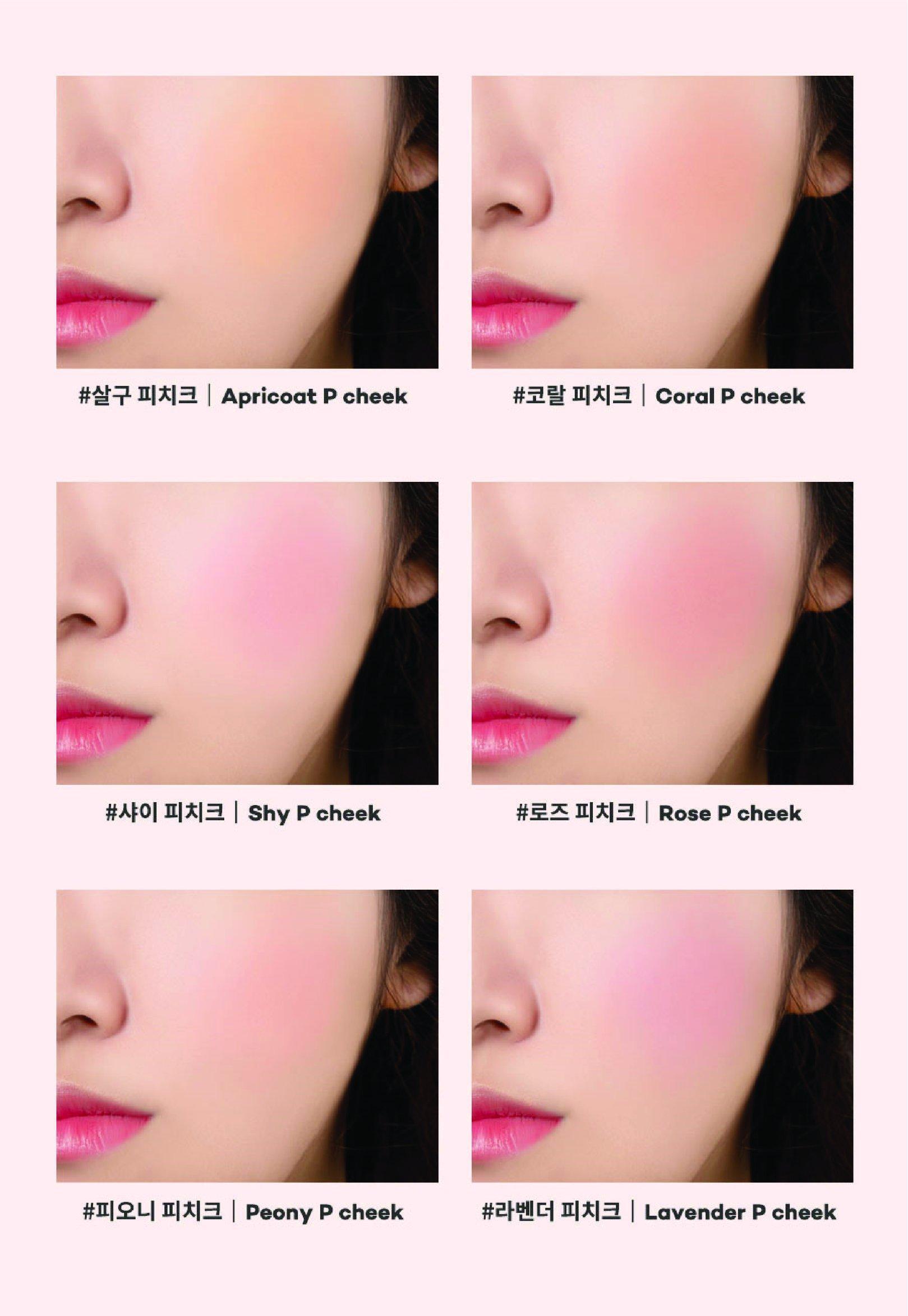 Bảng màu Peach C Peach Cotton Blusher (nguồn: Internet)