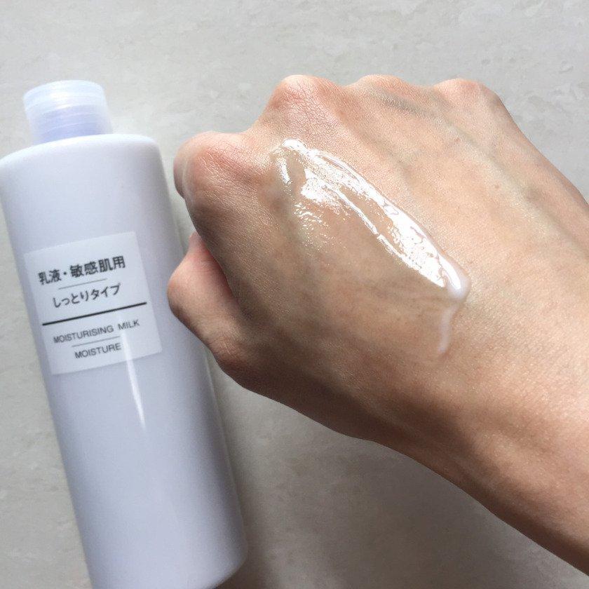 Chất sữa dưỡng dạng lỏng thẩm thấu nhanh và cấp ẩm tức thời cho làn da (Nguồn: Internet)