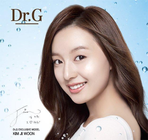 Kim Ji Won là một trong những đại sứ thương hiệu của Dr. G. (Nguồn: Internet.)